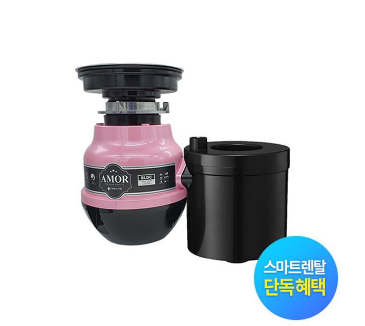 [S] 싱크스타 The 프리미엄 아모르 음식물 처리기 (The 아모르)  / 월18,500원