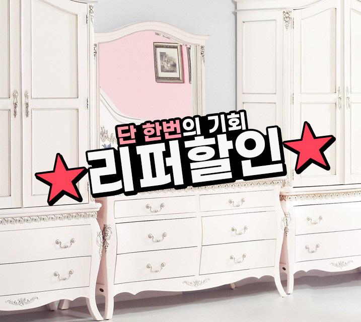 ★리퍼할인★ 모아젤 화이트실버 엔틱 화장대세트 / 월35,800원